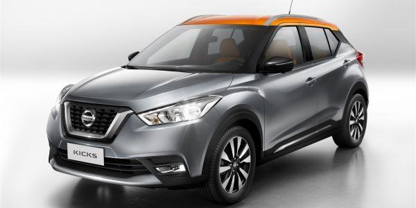 Nissan_Kicks_19 (1660 x 1181)