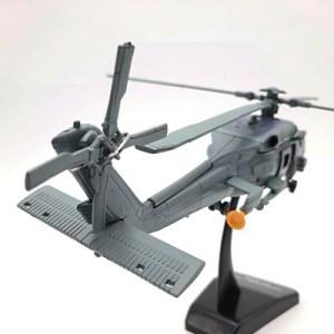 Helicoptero Sea Hawk