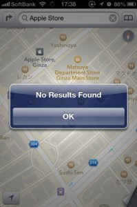 Apple Maps stores result post on social media