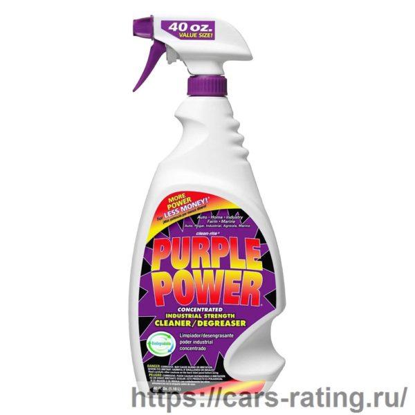 Purple Power Industrial Strenght