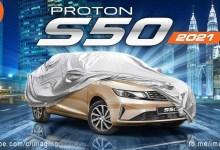 Photo of Proton S50 2021