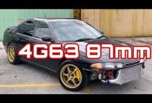 Photo of Perdana rvr upgraded Vr4 87mm by Zaki Spec