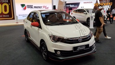Photo of Malaysia Autoshow 2019: Perodua Bezza Limited Edition – 50 Units Only! | YS Khong Driving