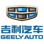Auto-sales-statistics-China-Geely-logo