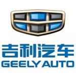 Auto-sales-statistics-China-Geely-logo