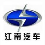 Auto-sales-statistics-China-Jiangnan-logo
