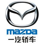 China-auto-sales-statistics-Mazda-logo