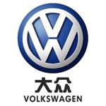 China-auto-sales-statistics-Volkswagen-logo