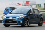 Auto-sales-statistics-China-Kia_K3S-hatchback