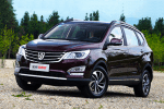Auto-sales-statistics-China-Baojun_560-SUV
