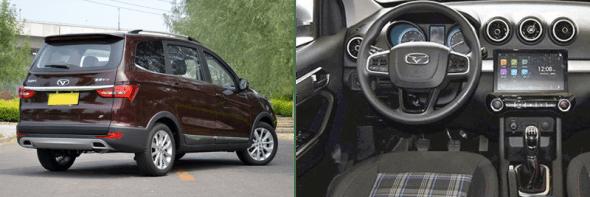 Chery_Cowin_V3-MPV-China-car-sales