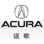 China-auto-sales-statistics-Acura-logo