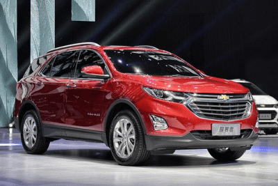 Chevrolet_Equinox-China-2017