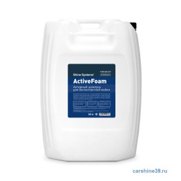 Shine Systems ActiveFoam
