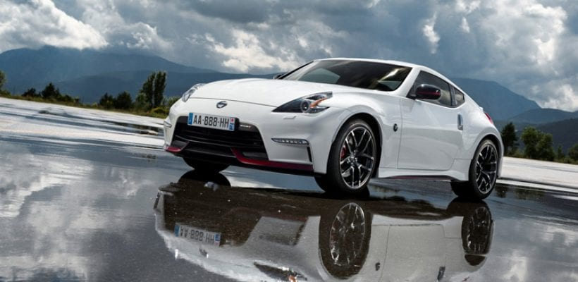 2020 Nissan Z Concept Price Performance Release Date