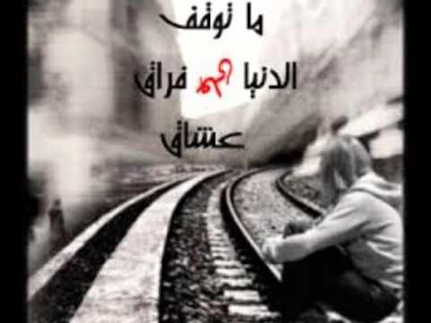 اقوى شعر حزين كلمات حزينه من الاشعار كارز