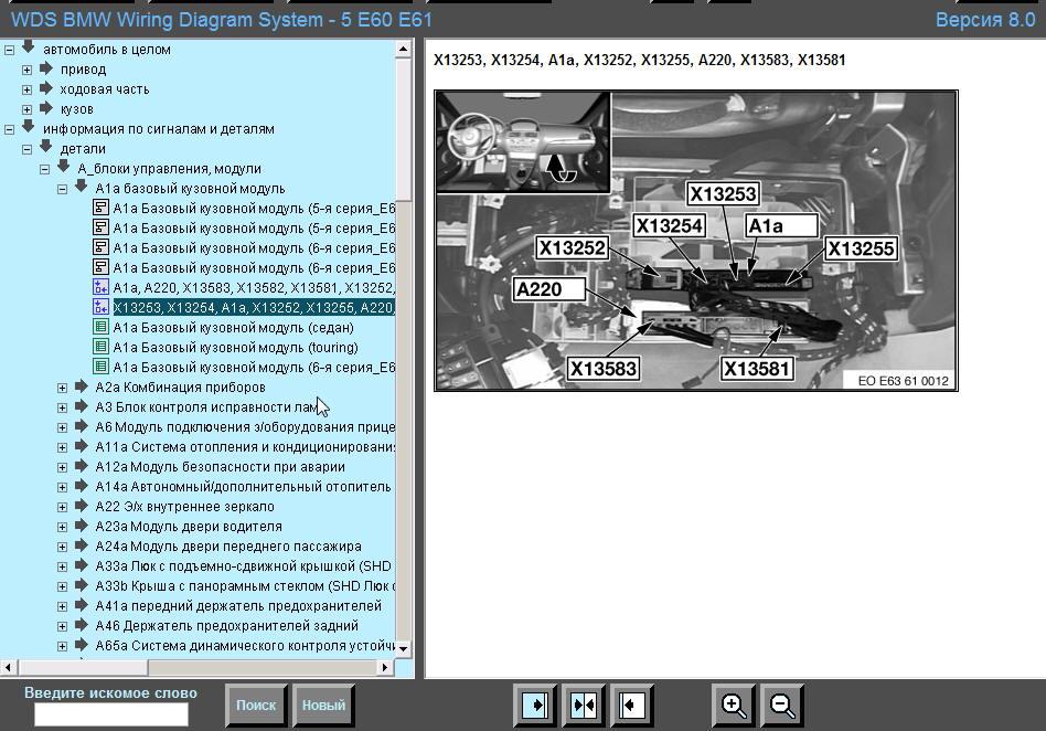 Bmw Wds 8 0 Wiring Diagram System