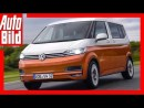 New Volkswagen Caddy 2019 Exterior