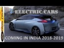 Best Cars Coming In 2019 First Drive