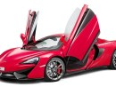 2019 McLaren 540C Coupe Release date and Specs