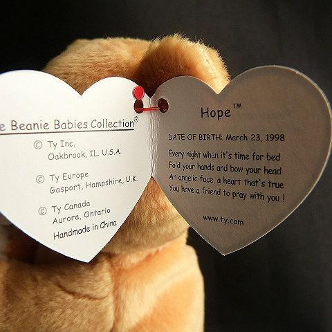 Hope Ty Beanie Baby