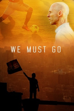 We Must Go (Debemos ir)