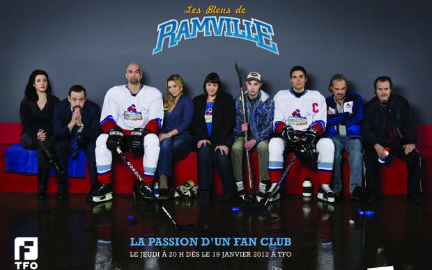 ramville - logo