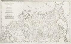 Antique map - Russie - старая географическая карта Partie de l'Empire de Russie comprise en Asie.