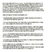 Byker Korea006