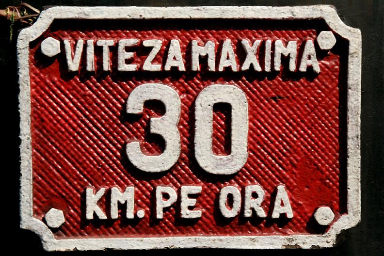 Mocanita_Valea_Vaserului_Maramures_Cartitaplimbareata