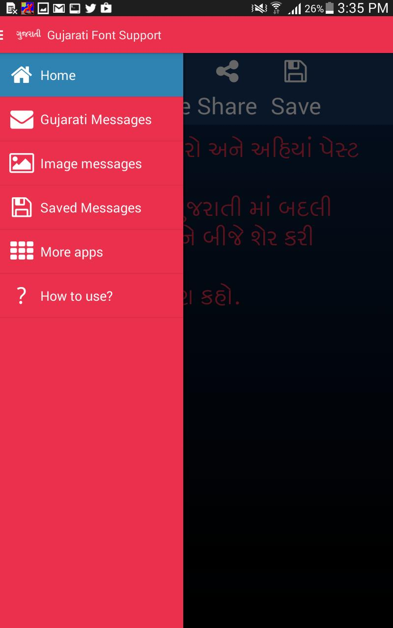 Download Gujarati Font Package Free Download For Mobile - cartlasopa