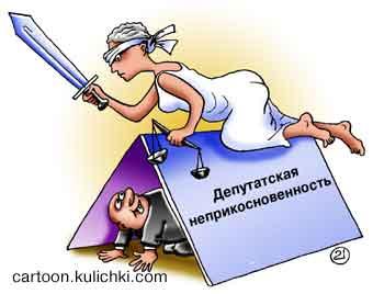 https://i2.wp.com/cartoon.kulichki.ru/politic/image/politic018.jpg