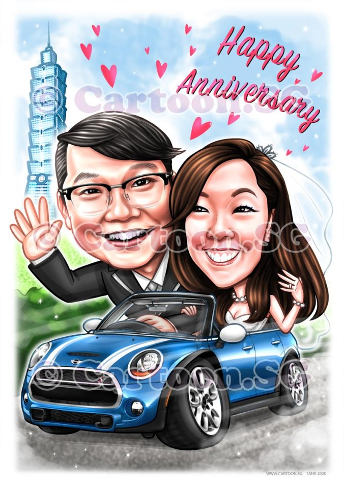 Wedding couple in blue car gift