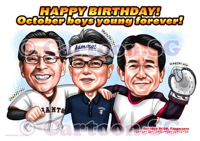 group birthday sports ice hockey baseball cartoon caricature