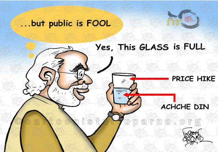 Achche Din Promises cartoon by Nituparna Rajbongshi