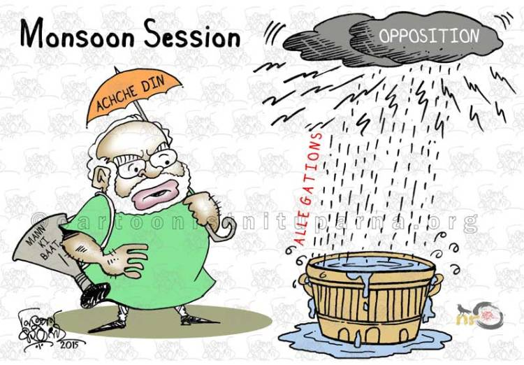 Monsoon Session cartoon by Nituparna Rajbongshi