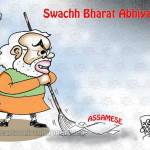 Anti Assamese Modi