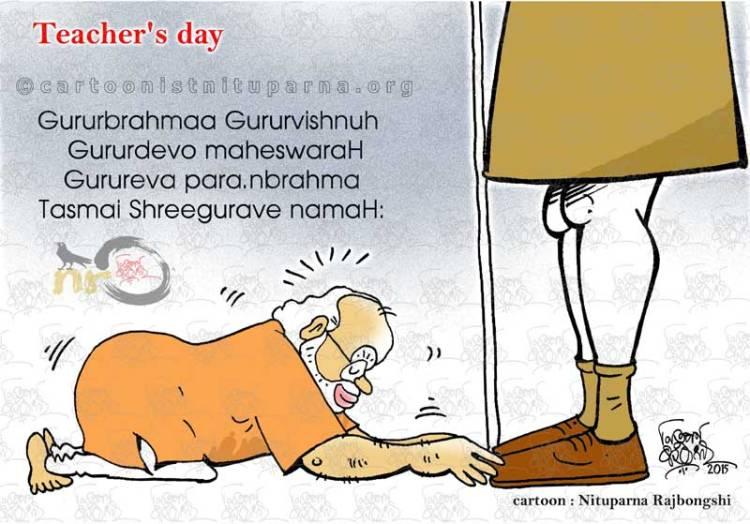 Guru Pranam cartoon by Nituparna Rajbongshi