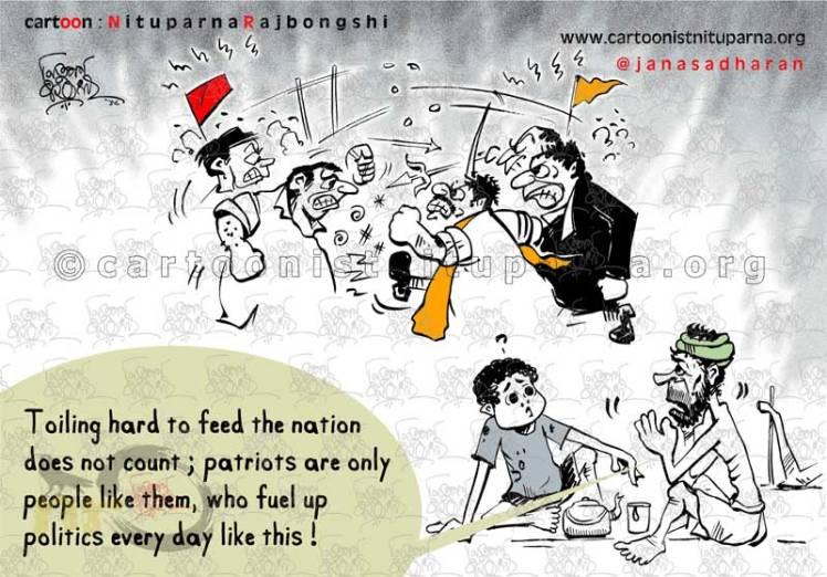 Patriotism-Perspective cartoon by Nituparna Rajbongshi