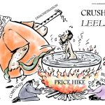 Crush Leela