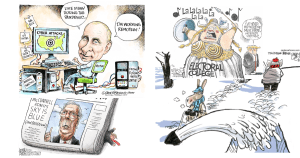 Weekly Political Cartoons on CartoonState.com Dec 20, 2020