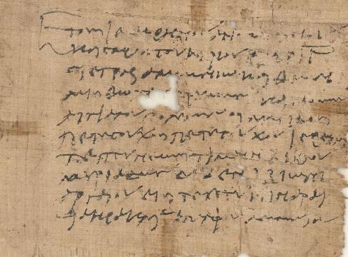 Papyrus Tebtunis - 174 a.d