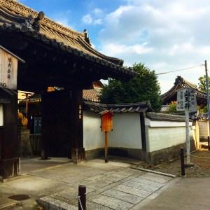 京都市の養源院の門