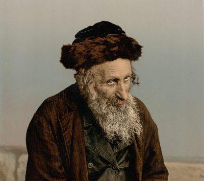 יהודי זקן