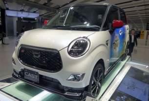 Daihatsu Cast masuk Indonesia