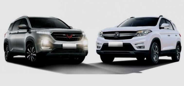 Produk mobil China di Indonesia - Wuling Almaz dan DFSK Glory 560