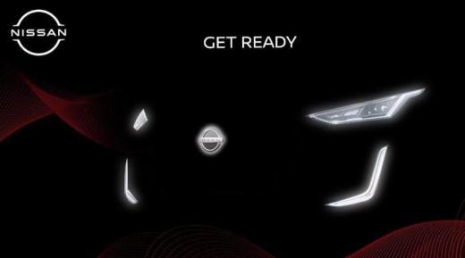 Teaser Nissan Magnite Indonesia segera Diluncurkan
