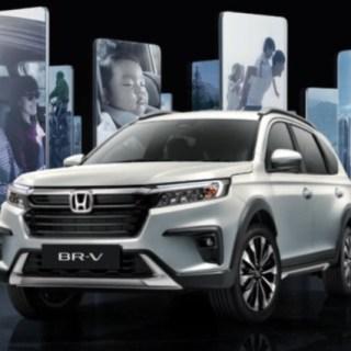 Honda All New BR-V 2021 Generasi Kedua Debut Global - 21 September 2021