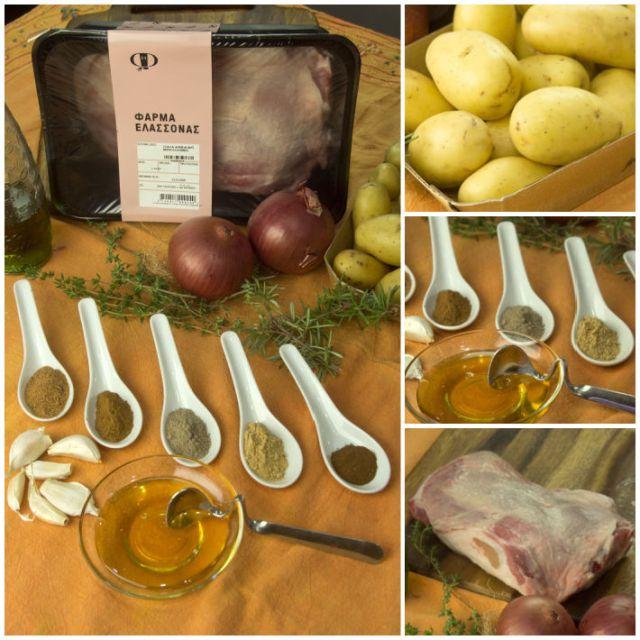 Αρνίσια σπάλα φούρνου μέλι & μπαχαρικά
