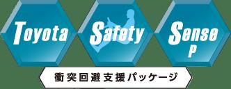 Toyota Safety Sense PC-HR